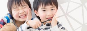乳幼児歯科健診